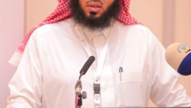 """Photo of """"بلدي الرياض"""" يدعم عددا من المبادرات لتطوير خدمات ذوي الاحتياجات الخاصة"""