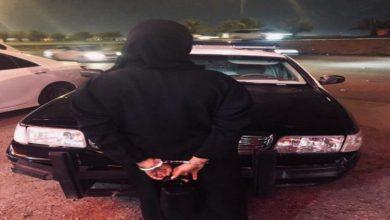 Photo of ضبط وافدة تقوم بعمليات جراحية بإجازات مرضية وهمية في الرياض