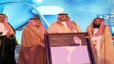 Photo of أحمد بن فهد يكرم الفائزين بجائزة أمير الشرقية لأبحاث السرطان