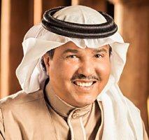 Photo of خلي البساط احمدي