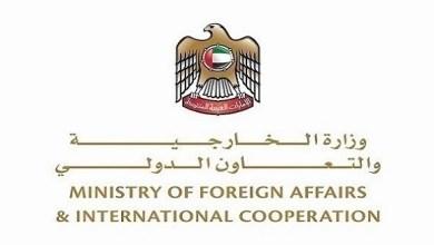 Photo of الإمارات تدين استهداف مقر وزارة الخارجية لحكومة الوفاق الوطني الليبية