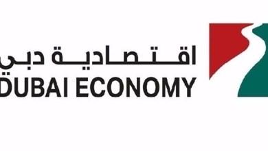 """Photo of """"اقتصادية دبي"""" تضبط 5 محلات تلاعبت بالأسعار خلال حملة التخفيضات الكبرى"""
