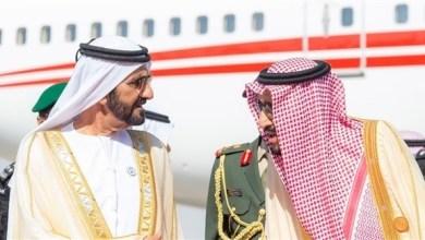 "Photo of الملك سلمان يدشن بحضور محمد بن راشد مشروع تطوير حي ""الطريف"""