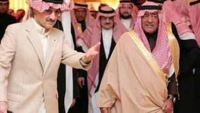 Photo of بالفيديو والصور: أبناء الأمير طلال بن عبدالعزيز يتلقون العزاء في وفاة والدهم