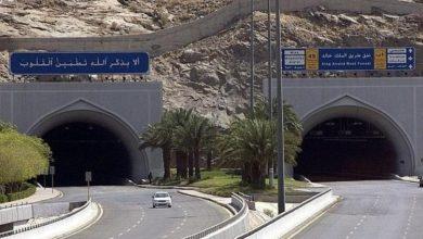 """Photo of """"المرور"""" يحذر من قيادة المركبة داخل الأنفاق دون إضاءة أنوارها"""