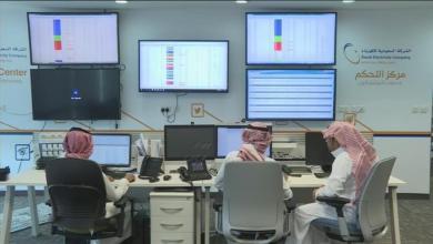 """Photo of """"الكهرباء"""" تطلق خدمة """"حاسبتي"""" للتأكد من قيمة الفاتورة الحالية وتوقع المقبلة"""