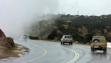 """Photo of """"الأرصاد"""" تحذر من أمطار رعدية على الباحة و 3 محافظات"""