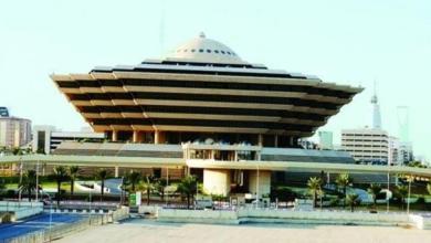 "Photo of ""الداخلية"": تنفيذ حكم القتل تعزيرا في جان بمحافظة جدة"