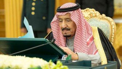 Photo of خادم الحرمين: السعودية ستواصل التزاماتها ومبادراتها بما يحقق آمال المسلمين