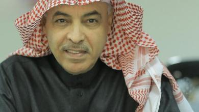 Photo of تجديد عضوية فيصل الزهراني في مجلس إدارة الجمعية الدولية للعلاقات العامة