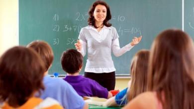Photo of أهمية المعلم