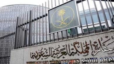 Photo of السفارة بالخرطوم تحذر المواطنين من التواجد في مناطق الاحتجاجات