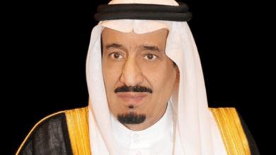 Photo of خادم الحرمين يتلقى برقيات عزاء ومواساة من أمراء ورؤساء دول في وفاة الأمير طلال بن عبدالعزيز