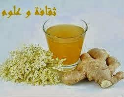 Photo of مشروب الزنجبيل السحرى بين الضرر و الفائدة