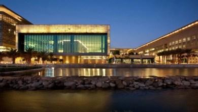 Photo of 7 وظائف شاغرة في جامعة الملك عبدالله للعلوم والتقنية