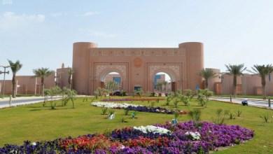 Photo of وظائف أكاديمية شاغرة للسعوديين بجامعة الملك فيصل