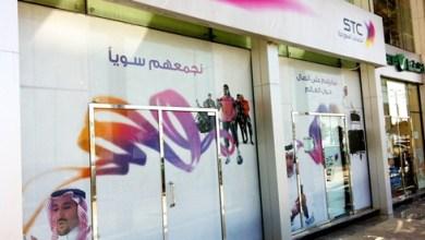 Photo of 10 وظائف شاغرة للخريجين في شركة #الاتصالات_السعودية