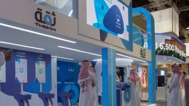 Photo of وظائف إدارية شاغرة لدى شركة ثقة في الرياض