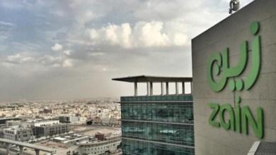 Photo of وظائف شاغرة لدى شركة زين في الرياض ومكة