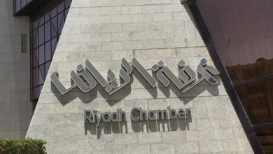 Photo of غرفة الرياض تعلن عن طرح 150 وظيفة إدارية وفنية