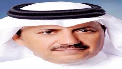 Photo of المملكة تحصل على مقعد الرئاسة المشتركة لفريق العمل الدولي للمعلمين
