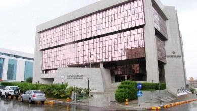 Photo of غرفة الرياض تطرح 390 وظيفة شاغرة للجنسين بالقطاع الخاص
