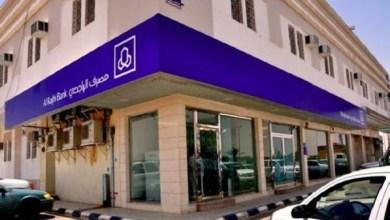 Photo of وظائف نسائية شاغرة لدى مصرف الراجحي في 5 مدن
