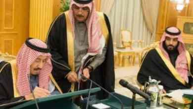 Photo of ترقب إعلان ميزانية الخير .. الأضخم في تاريخ المملكة وتتجاوز تريليون ريال