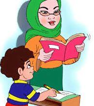 Photo of ما واجبنا تجاه المعلم