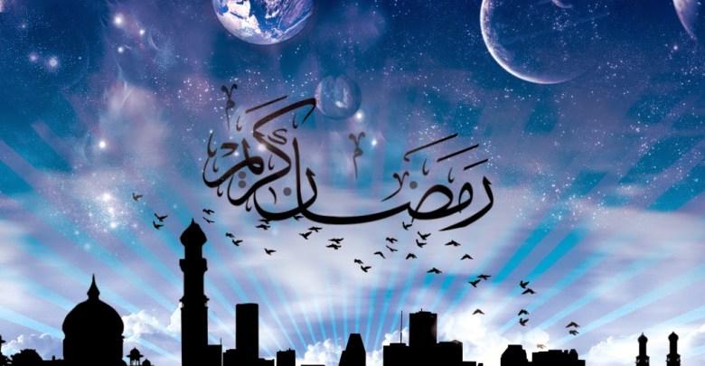 Photo of رمضان وتأثيره على الوظائف الجنسية