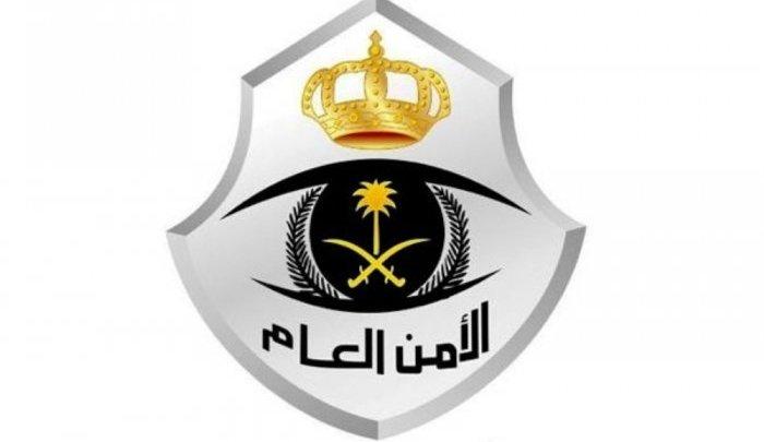 """Photo of عاجل استبعاد 6 شروط للتسجيل في وظائف الأمن العام.. وفتح باب التقديم بـ """"شروط جديدة""""!"""