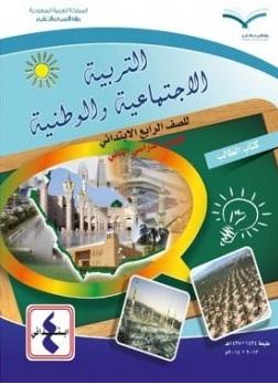 Photo of اذكر احد اسباب زيادة اعداد السكان في المناطق الثلاث