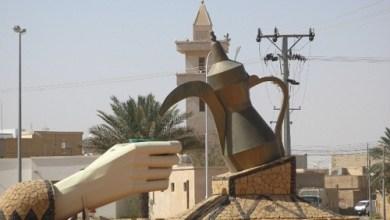 Photo of اين تقع شقراء في المملكة , موقع شقراء