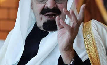 Photo of ذكرى وفاة الملك عبدالله الرابعة