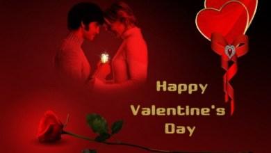 Photo of صور رومانسية عن عيد الحب 2019