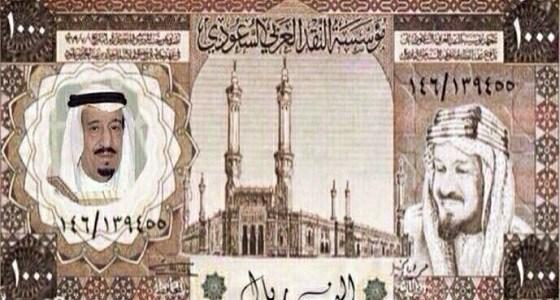 Photo of صور و تفاصيل عن اصدار عملة بفئة الف ريال بصور الملك سلمان