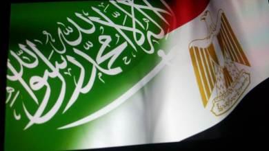 Photo of عدد المصريين في السعودية