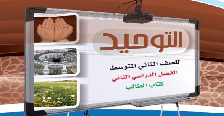 Photo of ما الحكمة من النهي عن الاستثناء في الدعاء