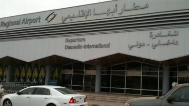 Photo of احتل مطارا أبها والدمام بالمركز الثاني عالميا في دقة المواعيد