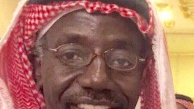 "Photo of تشييع ""النيفاوي"" اللاعب الدولي السابق .. ونادي الوحدة ينعيه"