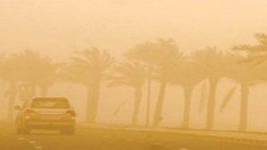 """Photo of """"الأرصاد"""": تقلبات جوية على عدة مناطق بالمملكة لمدة 4 أيام بدءا من السبت"""