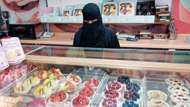 Photo of سعوديات يقتحمن مجال بيع وتحضير الحلويات