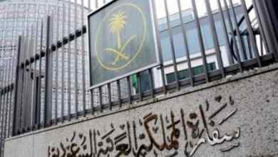 Photo of وزارة الخارجية تكشف حقيقة افتتاح سفارة المملكة في دمشق