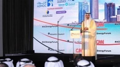 Photo of انطلاق أعمال منتدى الطاقة العالمي 2019 في أبوظبي