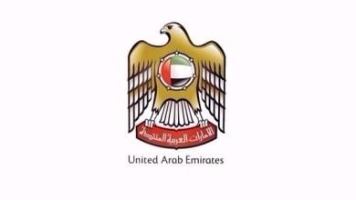 Photo of الإمارات تمنح أولى تأشيرات الـ10 سنوات للفائزين بميدالية محمد بن راشد للتميز العلمي