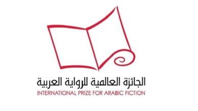 Photo of تنافس 134 رواية على الجائزة العالمية للرواية العربية في أبوظبي
