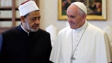 Photo of وسائل إعلام عالمية: زيارة البابا فرنسيس وشيخ الأزهر للإمارات حدث تاريخي