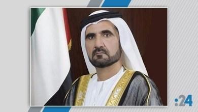 """Photo of مواطنون وموظفون لـ24: وثيقة """"المبادئ الثمانية"""" خارطة عمل"""