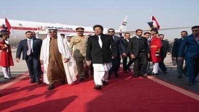 "Photo of ""أخبار الساعة"": آفاق واعدة للعلاقات الإماراتية – الباكستانية"