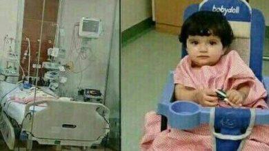 Photo of هل تذكرون قضية الطفلة أطياف؟.. هذا ما كشفته الهيئة الصحية بـ الطائف عن سبب وفاتها